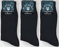 Носки мужские 100% хлопок Житомир, без шва, 2-ная пятка и носок, 27-29 размер, чёрные, 1931
