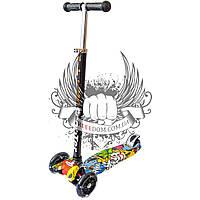 Самокат детский 3-х колёсный Scooter StreetArt