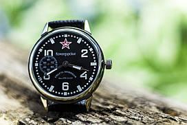 Советские старинные механические мужские часы Молния, Командирские, Смерть шпионам