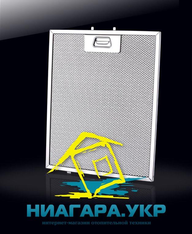 Фильтр для вытяжки алюминиевый - интернет-магазин отопительной техники НИАГАРА.УКР в Харькове
