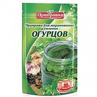 Приправа для маринования и соления огурцов , 45 гр