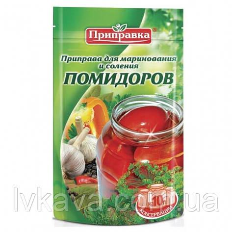 Приправа для маринования и соления помидоров , 45 гр, фото 2
