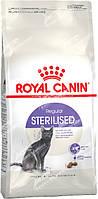 Royal Canin Sterilised корм Роял Канин для кастрированных котов и стерилизованных кошек, 10 кг