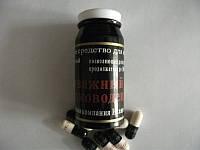 Отважный Полководец препарат для потенции, продления полового акта и увеличения пениса (10 капсул)