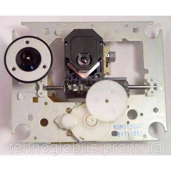 Головка лазерная KSM-213CCM with Mechanism - Техноглобус в Запорожье
