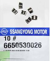 Сухарь клапана (пр-во SsangYong) 6650530026