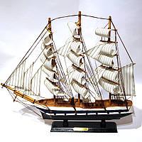 Модель корабля 50 см 9857