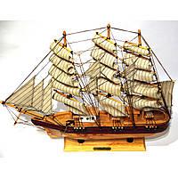 Модель парусного корабля деревянная 50 см 85017