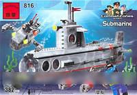 Конструктор Brick 816 Подводная лодка 382 деталей