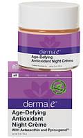 Антивозрастной антиоксидантный ночной крем - Age-Defying Antioxidant Night Creme, 56 г