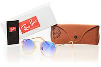 Солнцезащитные очки RAY BAN ROUND METAL 8473