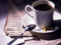 12 интересных фактов о кофе
