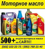 Моторное масло VAG Longlife II 0W-30