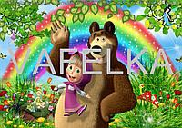 Вафельная картинка Маша и медведь