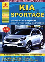 Kia Sportage 3 Руководство по диагностике, обслуживанию и ремонту автомобиля