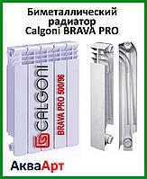 Биметаллический радиатор Calgoni BRAVA PRO 500х96