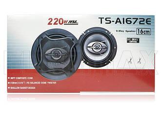 Автодинамики 16см TS-A1672E