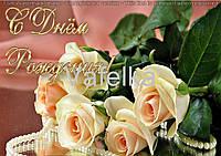 Вафельная картинка цветы