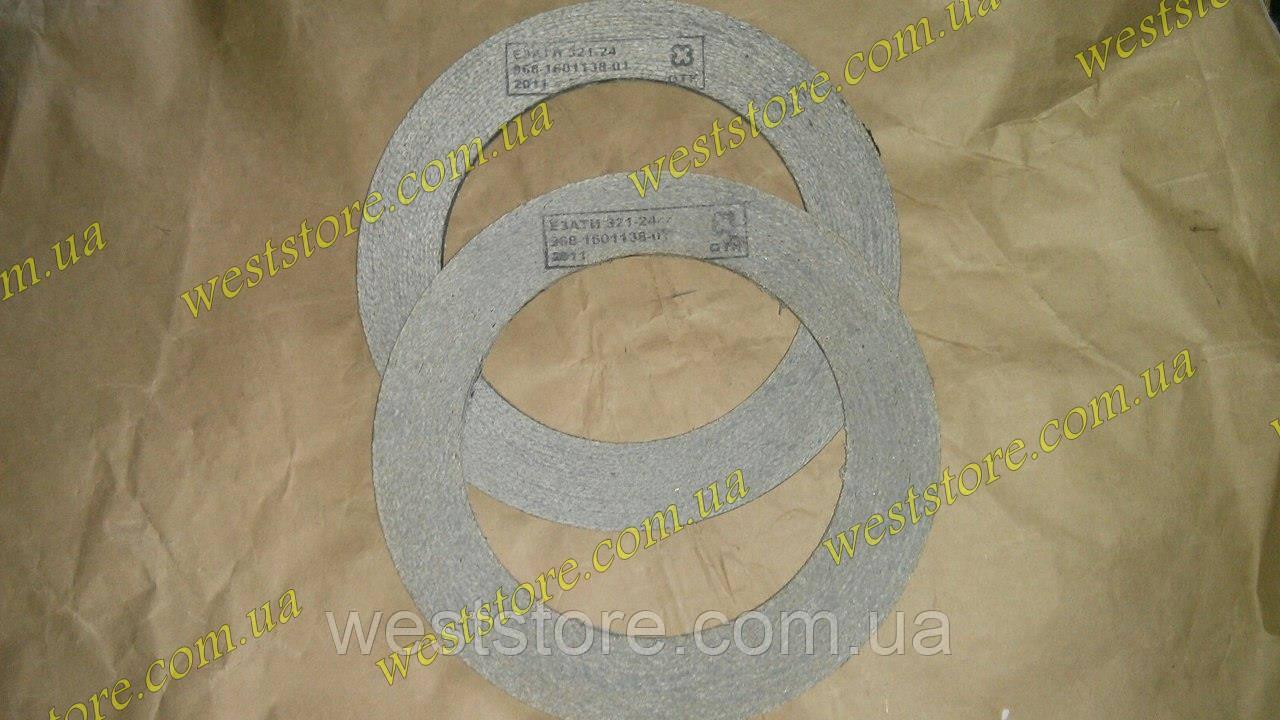 Накладки диска сцепления несверленые заз 968 (запорожец), иномарки(129\190 мм)