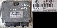 """Блок управления двигателем """"мозги"""" Skoda/VW/Audi/Seat"""