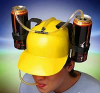 Пивная каска, шлем для банок с пивом, 4 цвета