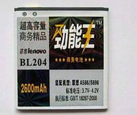 Акумуляторна батарея телефону Lenovo ПОСИЛЕНА A630T A765E A586 a670t S696 2600mah BL204