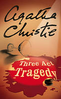 Agatha Christie. Three Act Tragedy