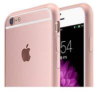 Бампер алюминиевый для iPhone 6 - Rose Gold
