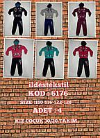 Детский спортивный костюм пр-во Турция 6176