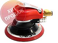 Шлифмашинка пневматическая эксцентриковая Intertool PT-1007 150 мм