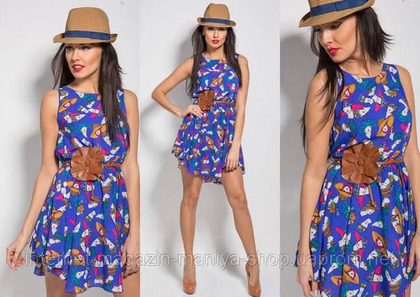 Женское платье + поояс