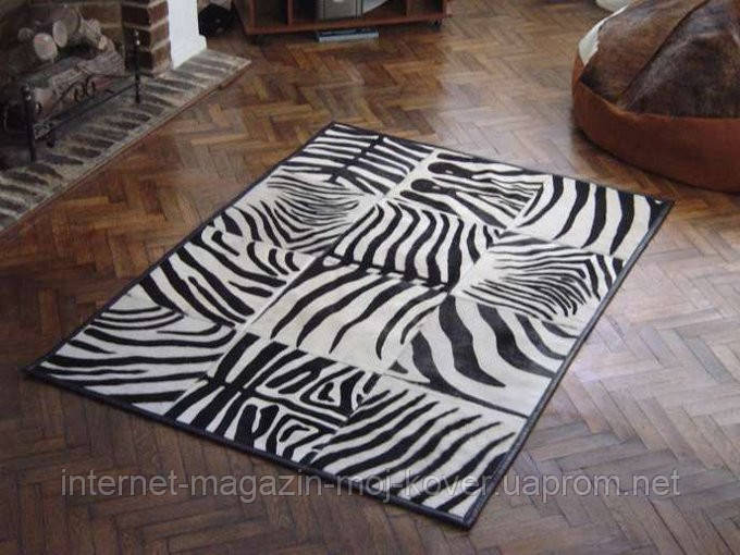 Ковры с рисунком зебры, ковры под размер