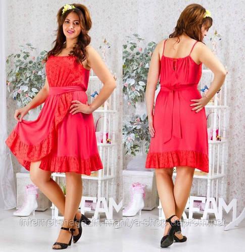 Женское платье , вышивка