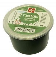 Гуаш Зелена темна 225мл 0,35 кг, Промінь, фото 1