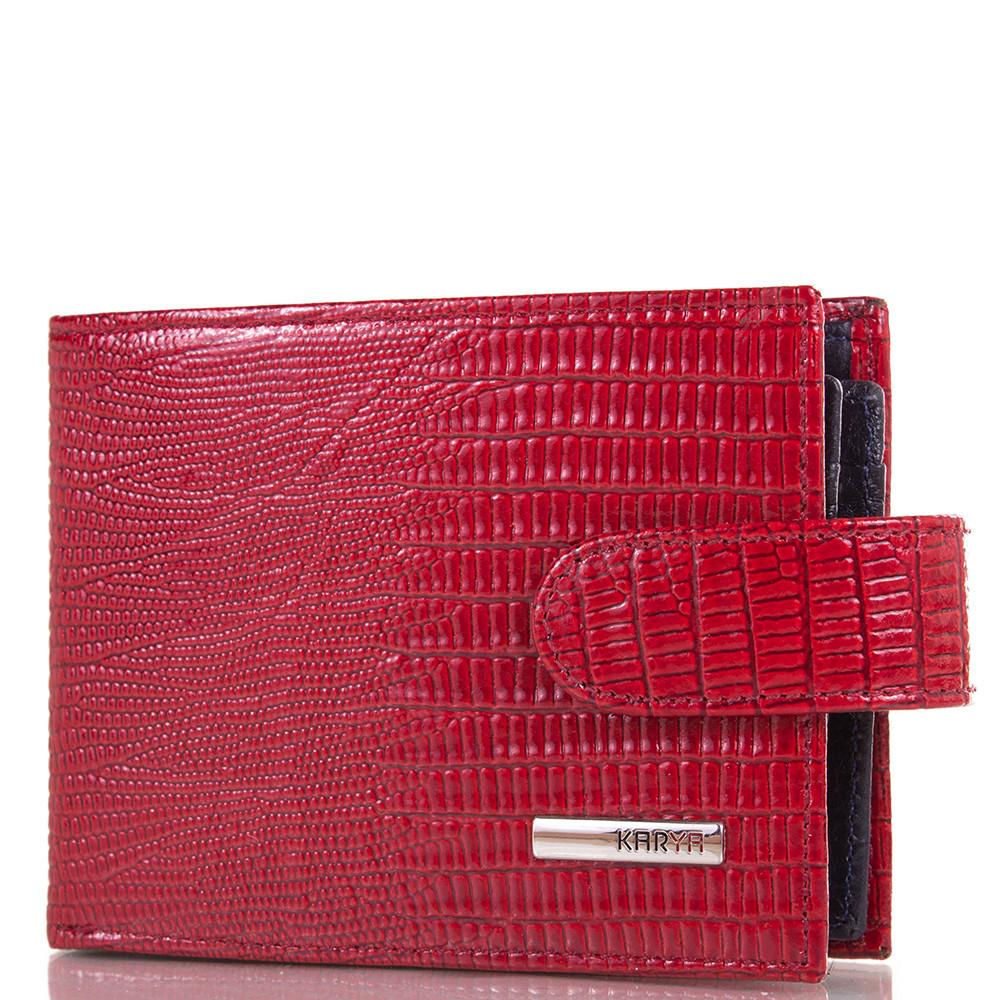 Яркая женская кожаная визитница с отделением для купюр KARYA SHI0541-LAZ красная