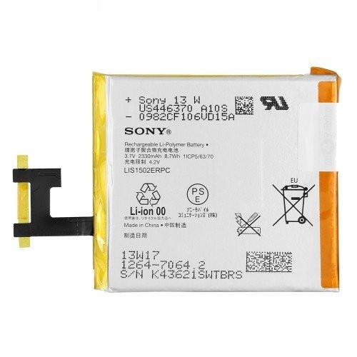 Акумулятор Sony 1264-7064.2 (Xperia Z/Xperia C/C2305/C6603/L36/S39h)