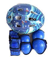 """Набор - """"Волна"""" - Защита для детей - шлем + защита для локтей, колен и запястий"""