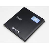 Аккумулятор Sony BA-800 (Xperia S/Xperia V/LT26i/LT25i)