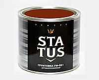 Грунт  ГФ-021 STATUS, красно-коричневый, 2,7кг