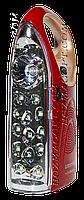 Радиоприемник с фонариком, Leotec LT-03UAR, FM-радиоприемник, +Картридер, +USB-разъем