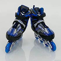 Ролики 0817 (466-156XS), разм. 28-31,переставные колеса, цвета в ассорт. Синие, фото 2
