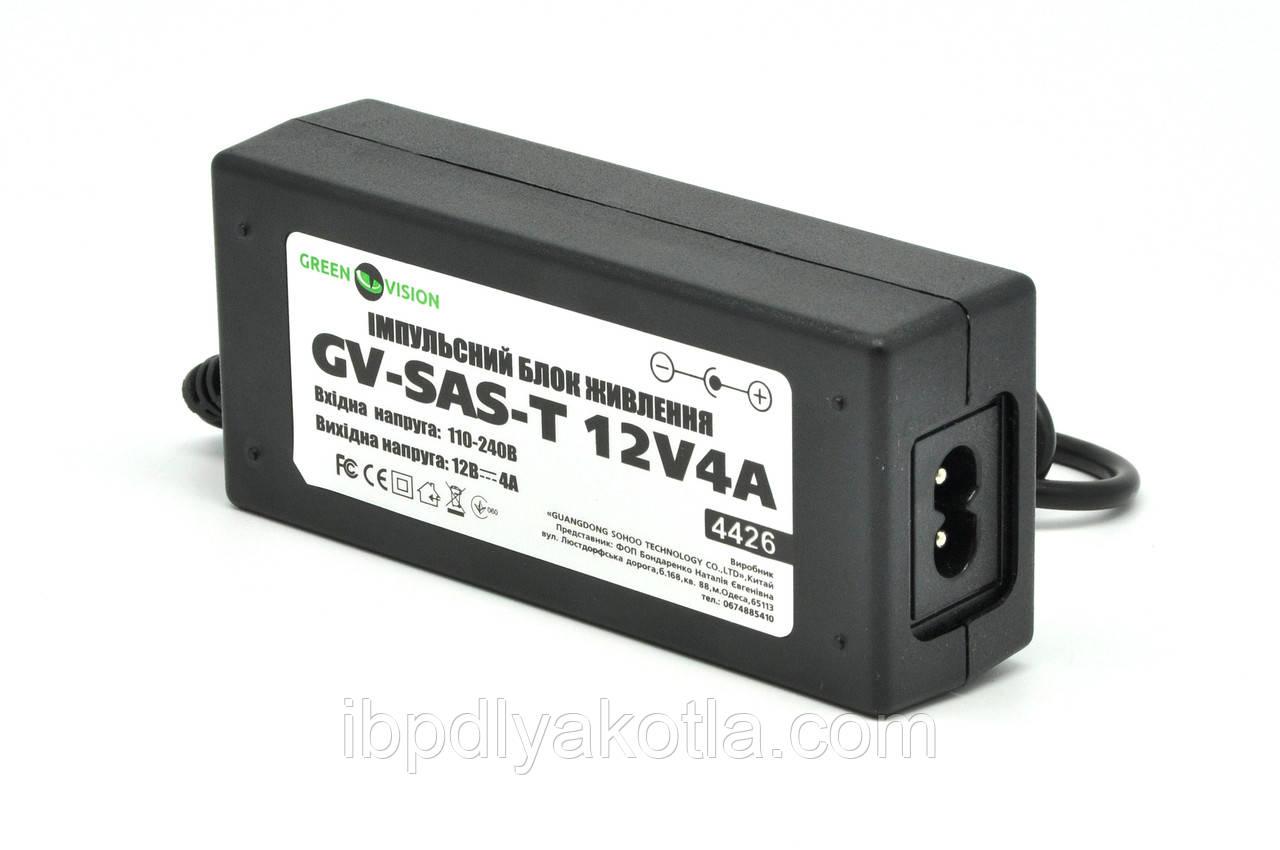 Импульсный адаптер питания Green Vision GV-SAS-T 12V4A (48W) с вилкой