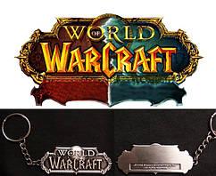Брелок World of Warcraft Logo Варкрафт серебро