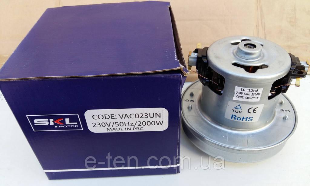 Электромотор универсальный для пылесосов - модель VAC023UN / 2000W / 230V      SKL, Италия (Гонконг)