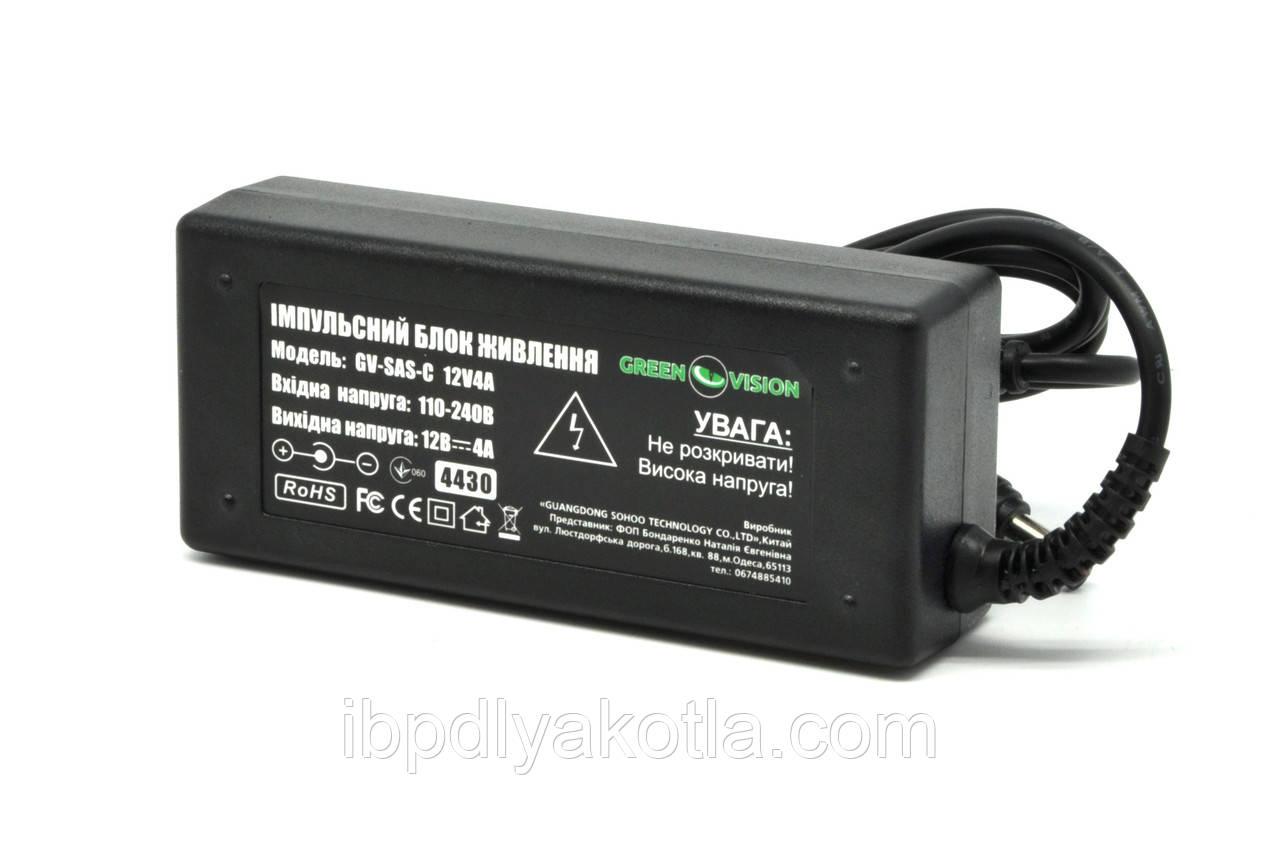 Импульсный адаптер питания Green Vision GV-SAS-C 12V4A (48W) с вилкой