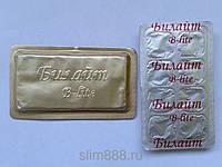Капсули для схуднення Билайт (ЗОЛОТОЙ) СИЛЬНАЯ ДОЗИРОВКА! Усиленный Оригинал 100% цена за 16капсулы