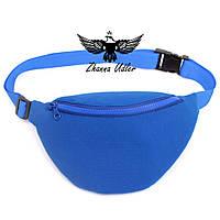 Поясная сумка синий цвет