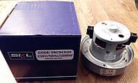 Электромотор универсальный для пылесосов - модель VAC043UN / 1600W / 230V      SKL, Италия (Гонконг)