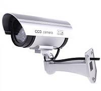 Муляж Камеры Наблюдения Dummy IR Camera