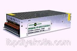 Імпульсний блок живлення Green Vision GV-SPS-C 12V20A-L(240W)